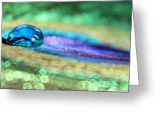 Drop Of Illusion Greeting Card