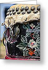 Drum Art IIi Hdr Greeting Card