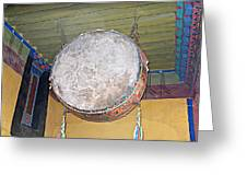 Drum Outside Former Living Quarters Of Dalai Lama In Potala Palace In Lhasa-tibet Greeting Card