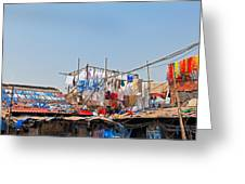 Drying Clothes Indian Style Greeting Card