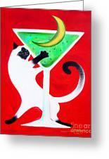 Moon Martini Greeting Card
