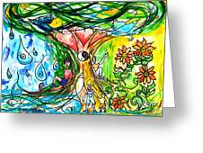 Dual Nature Greeting Card