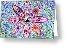 Dualing Eyepposites Greeting Card