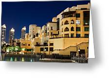 Dubai Architecture Greeting Card