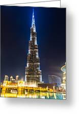 Dubai - Burj Khalifa Greeting Card