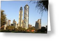 Dubai City Greeting Card