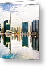 Dubai Downtown -  Greeting Card