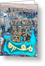 Dubai Downtown - Uae Greeting Card