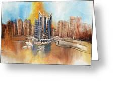 Dubai Marina Complex Greeting Card