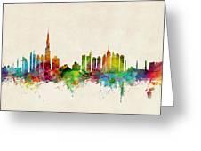 Dubai Skyline Greeting Card