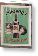 Dubonnet Wine Tonic Dsc05585 Greeting Card