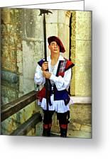 Dubrovnik Guard Greeting Card