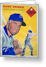 Duke Snider Greeting Card