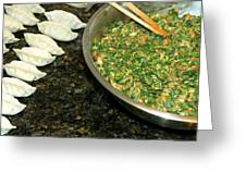 Dumpling Preparation Greeting Card
