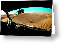 Dune Bashing In The Empty Quarter Greeting Card