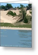 Dunes Of Lake Michigan Greeting Card