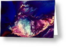 Dust Wave - Temporary Abstract Art By Kredart Greeting Card
