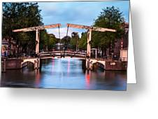 Dutch Bridge Greeting Card