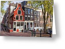 Dutch Style Traditional Houses In Amsterdam Greeting Card