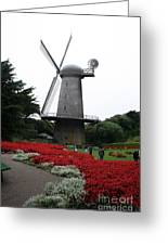 Dutch Windmill In Golden Gate Park Greeting Card