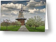 Dutch Windmill The Dezwaan On Windmill Island In Holland Michigan Greeting Card