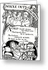 Duty Of Children  1895 Greeting Card