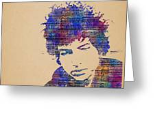 Dylan Watercolor Greeting Card