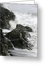 Dyrholaey Surf Greeting Card