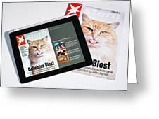 e-Magazine Greeting Card