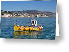 E201 Coming Into Harbour Greeting Card