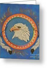 Spirit Of Sacred Healing - Mi Gi Si' Greeting Card