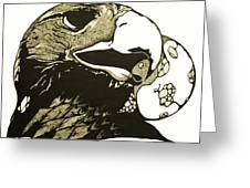 Eagle Planet Greeting Card