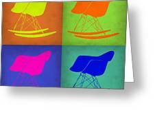 Eames Rocking Chair Pop Art 1 Greeting Card