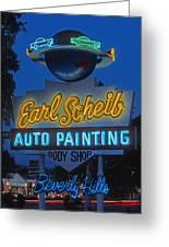 Earl Scheib Neon Bev Hills-1 Greeting Card