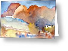 Early Morning 55 Greeting Card