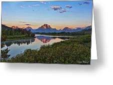 Early Morning At Oxbow Bend Greeting Card