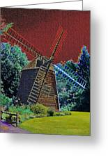 Early Morning At The Mill Greeting Card