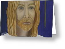 Early Perception Of Jesus. Greeting Card