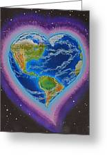 Earth Equals Heart Greeting Card