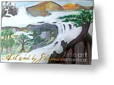 Earth Smiles At You Greeting Card by Sherry Clarke