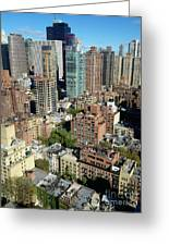 East Midtown Aerial Greeting Card