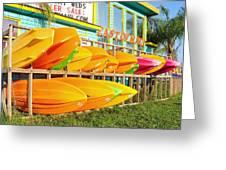 East Of Maui - Dewey Beach Delaware Greeting Card