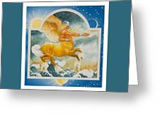 East Of The Sun West Of The Moon Greeting Card