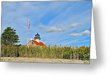 East Point In September Greeting Card