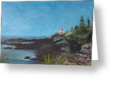 East Quoddy Head Lighthouse Greeting Card