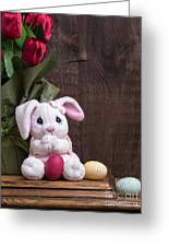 Easter Bunny Card Greeting Card