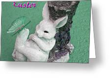 Easter Card 1 Greeting Card