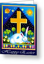 Easter Card Greeting Card