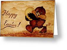 Easter Golden Egg Coffee Painting Greeting Card