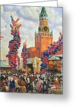Easter Market At The Moscow Kremlin Greeting Card